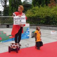 神戸・北野町広場は大道芸で賑わっていました。(*^^*)