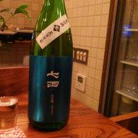 七田 純米吟醸五百万石 無濾過生原酒