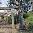 プーさん 長野県諏訪郡 下諏訪温泉 鉄鉱泉本館に行ったんだよおおう その6