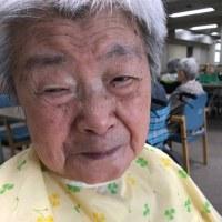 93 才の介護ダイアリー,
