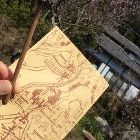 鎌倉散策 Vol.3