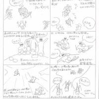 白山20175/14もうひと花隊(A木さん T内さん Oyazi )