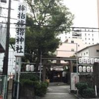 都会のオアシス☆大阪・本町のサムハラ神社参拝付きウーマン朝食会に参加してきました。