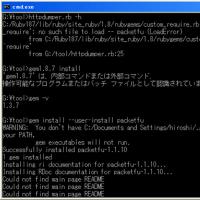 HTTPDumper-3