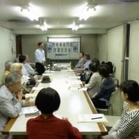 多摩借組のセミナー盛況 4月に八王子、5月に武蔵野市で開催