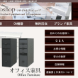 オフィス家具・厨房機器・OA家電・一般家具・一般家電 無料回収いたします!!!