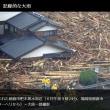 九州北部豪雨の被害は人災?