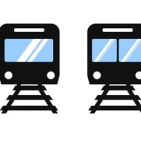 ■10月14日は「鉄道の日」