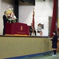 県立大和高校の入学式