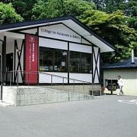期待し過ぎたチーズロード735円(^_^;)・・・カテッジイン・レストラン(日光)