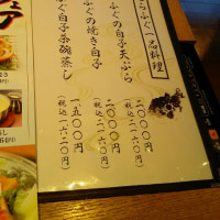 1/22ショートステイ二日目