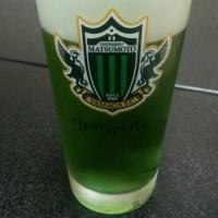 山雅ビールで~す