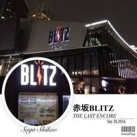 スガシカオ☆THE LAST 〜ENCORE〜 TOUR 2016@赤坂BLITZ(1日目)