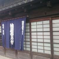 蔵の街寺巡り