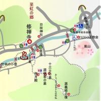 温泉探訪~伊豆・修善寺にある日帰り温泉施設『筥湯』~ヒノキ風呂が最高ですよ(^^♪