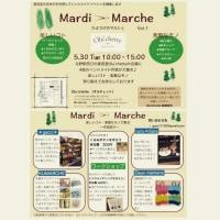 30日㈫は Mardi Marche です。