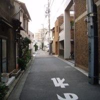 山手線新宿駅(西新宿三丁目 住宅地)