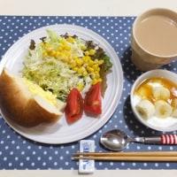 玉子マヨのベーグルサンドで朝ごはん