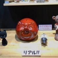 にしざわ貯金箱かん つれづれ雑記(ロング!! 貯金箱)