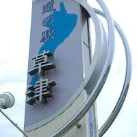 びわ湖勝手気まま歩き23周-⑤回目!今浜~近江大橋渡り(京津膳所本町駅)まで!