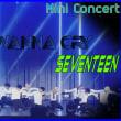 [日本語歌詞]『泣きたくない (Don't Wanna Cry) 』-SEVENTEEN-Mini Concert(ソウルオリンピック公園/ホール)