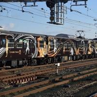 SHINOBI  TRAIN