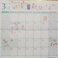 三月の定休日(*^^*)