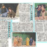 母の日の沖縄芝居、花盛り!されど、ウチナーグチの危機は続く!