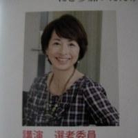 坪田譲治文学賞
