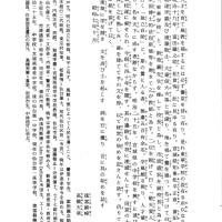 「同志社フェアin仙台」参加報告