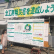 新築中の下北沢小学校の工事現場を視察しました。