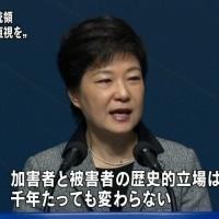 安倍談話は、日本周辺諸国に間違ったメッセージを送っている。