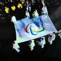 リオパラリンピック始まりました!