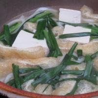 サバの塩焼きで日曜の昼ご飯