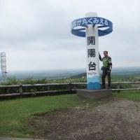 2014.9  行ってきました!北海道ソロ・ツーリング(概略)