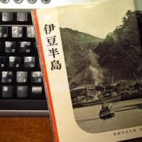 さんしんギャラリー 上田彦次郎ガラス乾板写真展~昭和の風景