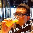 医大生・たきいの美酒が飲みたい #15 日高見 夏吟(宮城県)