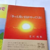 H29年3月例会(3月19日)のご報告