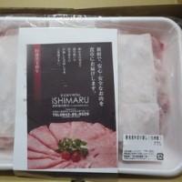 ふるさと納税2017 黒毛和牛切落しドカ盛1300g 佐賀県上峰町