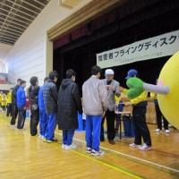 部活動「第1回茨城障害者フライングディスクアキュラシ―大会」