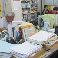 8月26日(金)18時~21時 「夜間労働相談」を実施します!