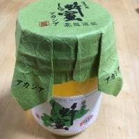 北海道産天然ハチミツ、アカシア、いただきました!