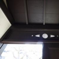 日本の美を伝えたい―鎌倉設計工房の仕事 231