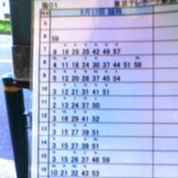 8月13日 都バス 臨時ダイヤ 【海01】【豊洲四丁目】