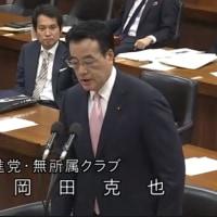 岡田克也前副総理が「天皇平成30年退位」で、「与野党対立しないように」菅官房長官「岡田委員の言う通りになればいいと思う」