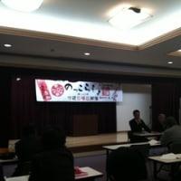 須恵町軽トラ市のっこらしょは義援のっこらしょで開催(^-^)