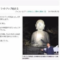 夜に浮かぶ布袋大仏 江南、ライトアップ始まる/中日新聞