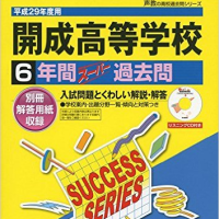 東京・神奈川の私立高入試日、気になる2/10の天気
