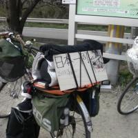 日本一周自転車の旅