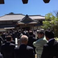 旧大島邸開館記念式典